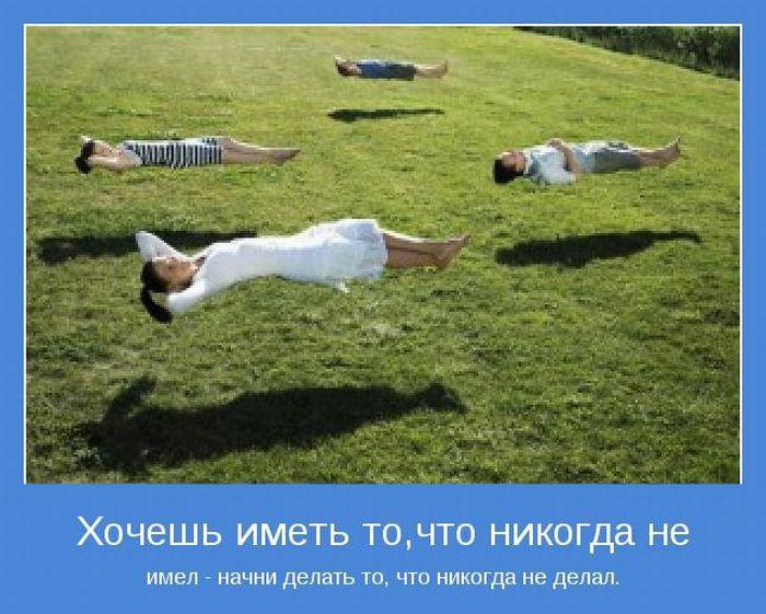 1377196357_www.radionetplus.ru-36 (700x561, 97Kb)