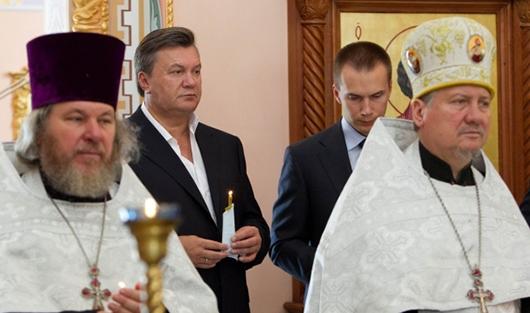 Януковощ (530x313, 119Kb)