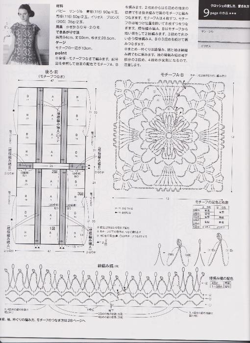 a3a744cd88 (510x700, 399Kb)