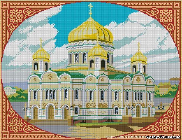 Вышивка крестом - Храм Христа
