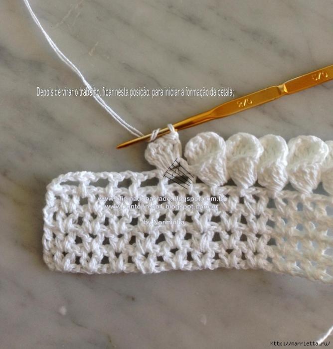Обвязка крючком для полотенца. Схемы (26) (668x700, 306Kb)