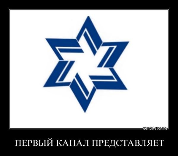5535779_Pervii_kanal_2 (600x526, 32Kb)
