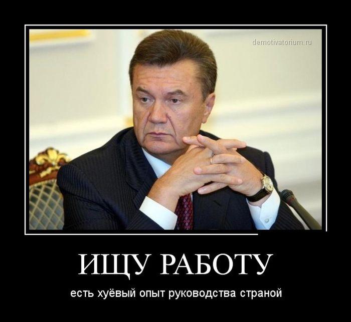 Сепаратисты делят полученные деньги после захвата здания СБУ в Луганске - Цензор.НЕТ 3707