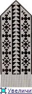 264f7fa5fd96t (66x194, 16Kb)