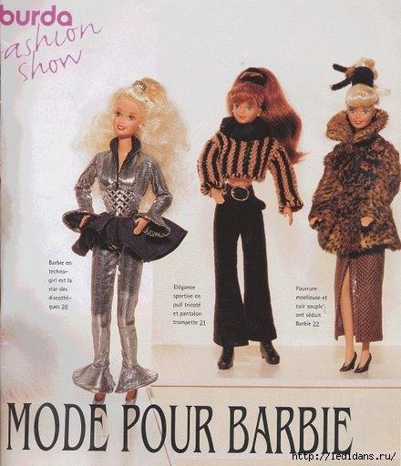 Барби своими руками с выкройками фото 10