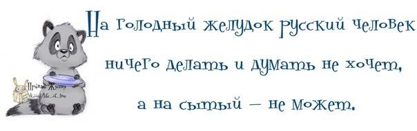 1372189887_frazochki-8 (604x191, 49Kb)