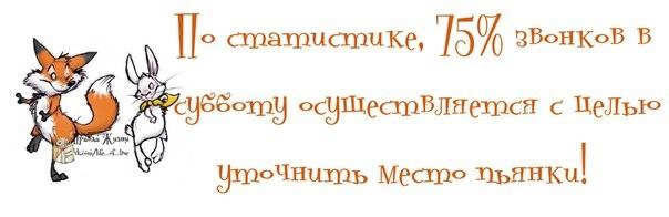 1372189899_frazochki-14 (604x196, 61Kb)