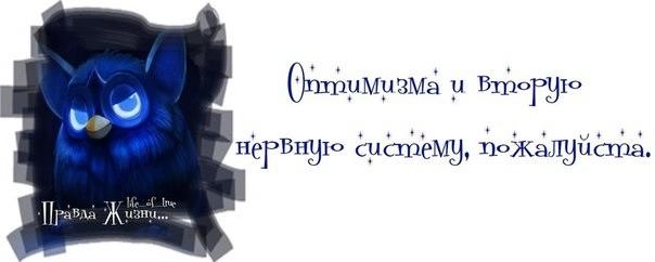 1372189908_frazochki-29 (604x242, 49Kb)