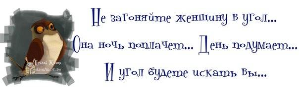 1372189945_frazochki-23 (604x191, 52Kb)