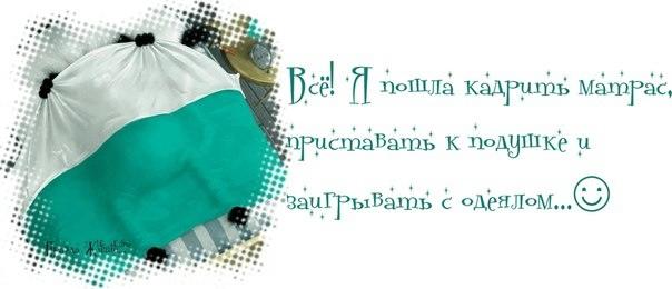 1372189953_frazochki-24 (604x260, 65Kb)