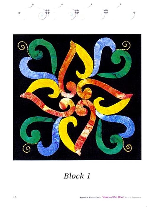 block_1a (511x700, 255Kb)