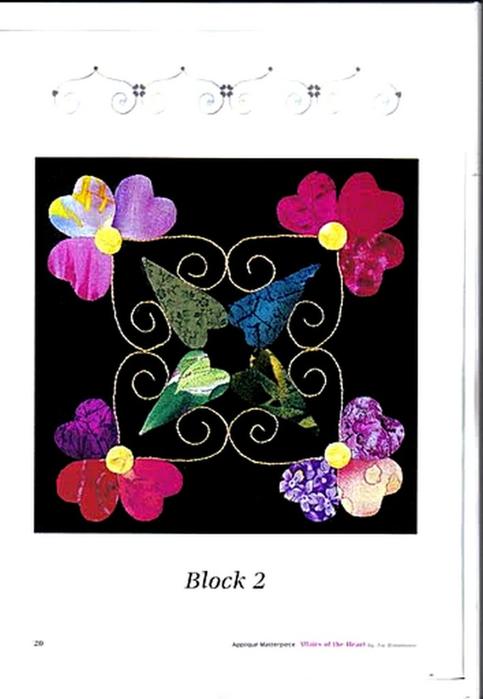 block_2 (483x700, 177Kb)