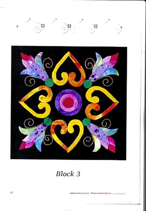 block_3 (483x700, 211Kb)