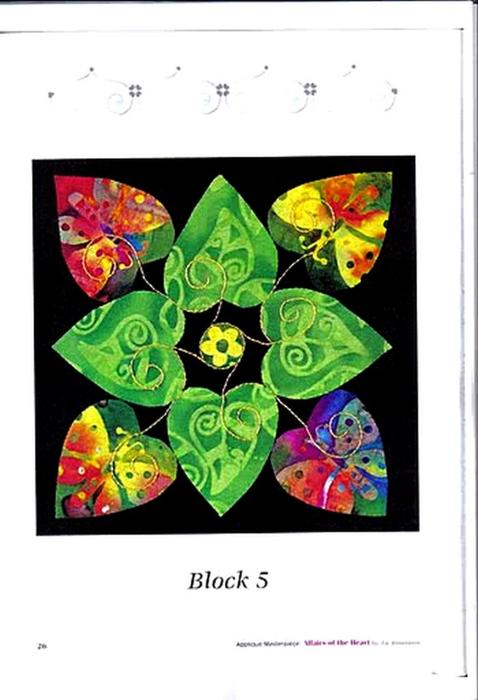block_5 (478x700, 219Kb)