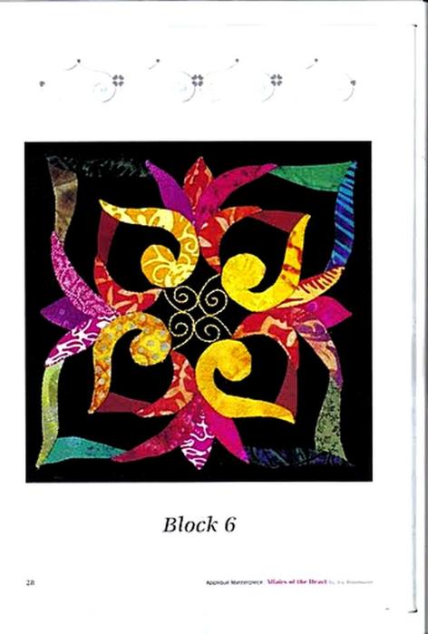 block_6 (472x700, 195Kb)