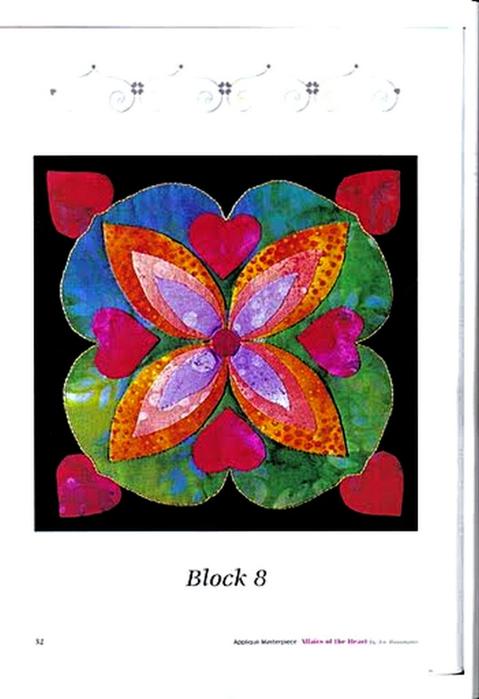 block_8 (479x700, 211Kb)