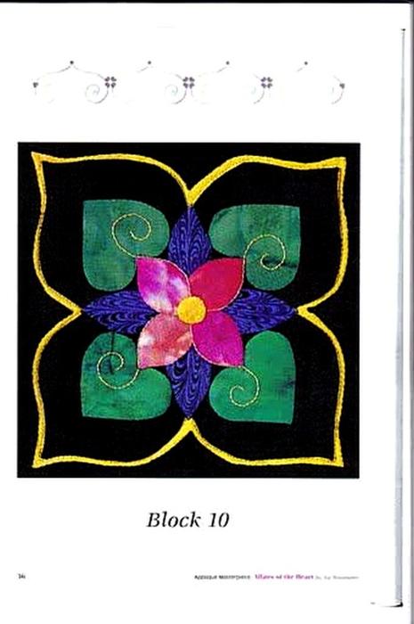 block_10 (465x700, 204Kb)