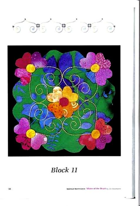 block_11 (476x700, 218Kb)