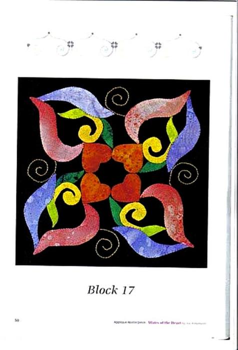 block_17 (476x700, 195Kb)