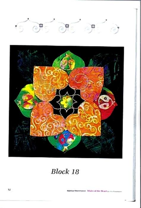 block_18 (474x700, 220Kb)