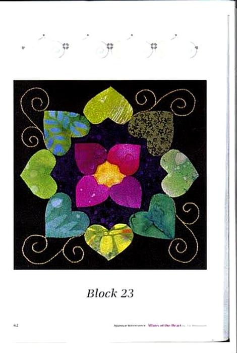 block_23 (470x700, 210Kb)