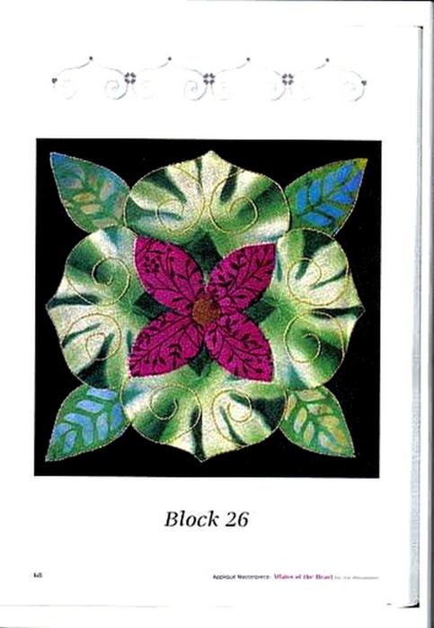 block_26 (483x700, 210Kb)