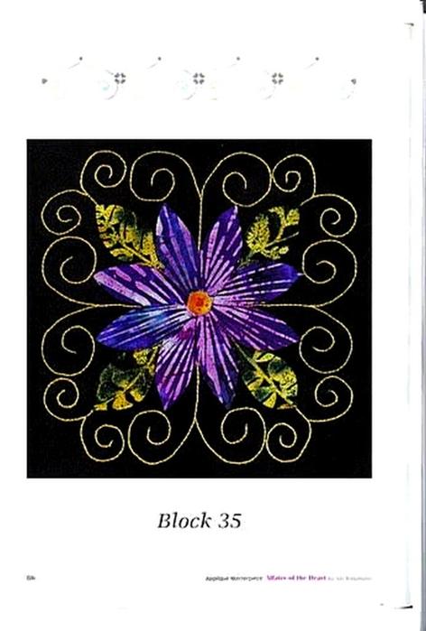 block_35 (472x700, 209Kb)