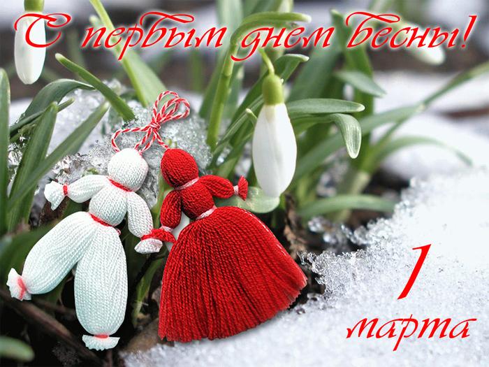 http://img1.liveinternet.ru/images/attach/c/10/110/599/110599855_large_26115_900.jpg