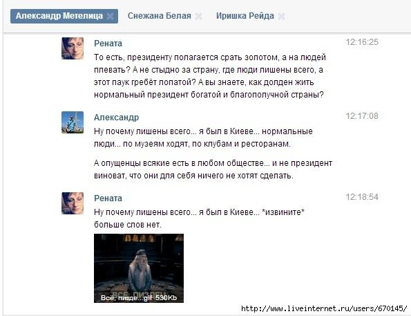 Александр Метелица (595x457, 135Kb)