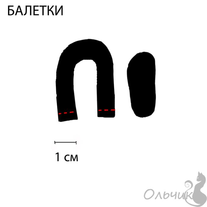 Безимени-1 (700x700, 41Kb)