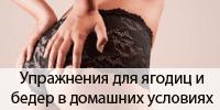 уб7 (200x100, 9Kb)