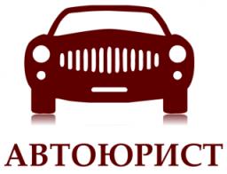 avto (256x196, 25Kb)