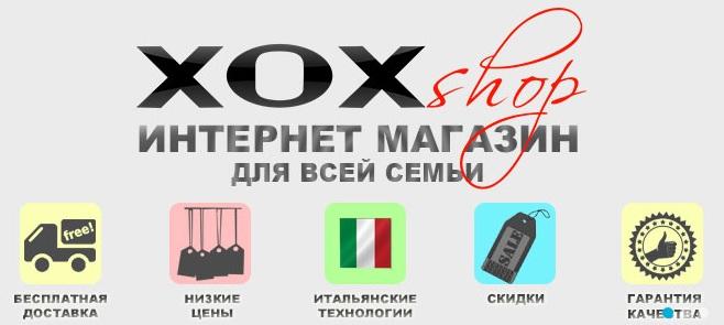 3185107_kypit_noski (658x295, 52Kb)