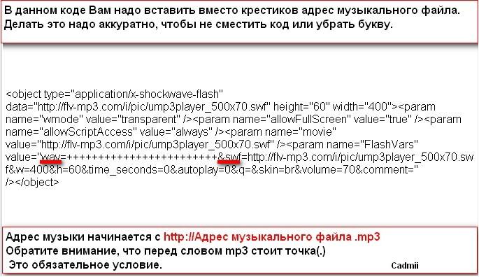 Вид кода/4264148_ (685x396, 97Kb)