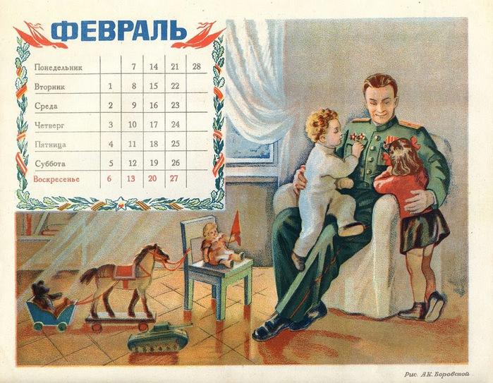 Из Детского календаря 1949 года (700x543, 168Kb)