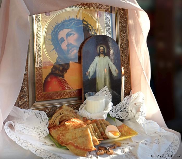 Простите меня все Христа ради и я вас прощаю от всего сердца!
