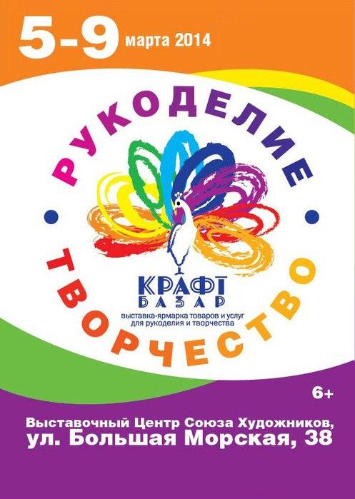 Афиша КБ (497x700, 68Kb)