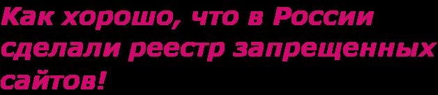 3821971_ (628x136, 12Kb)