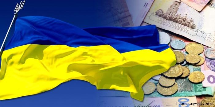 Как спасти экономику Украины от глобального потрясения