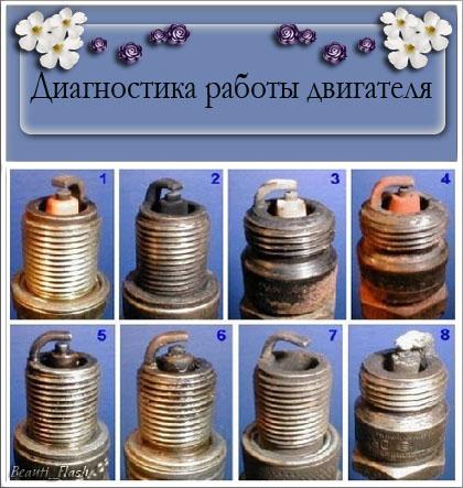 4303489_aramat_0188f (420x443, 91Kb)