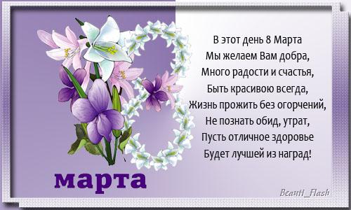4303489_aramat_07_T (500x300, 67Kb)