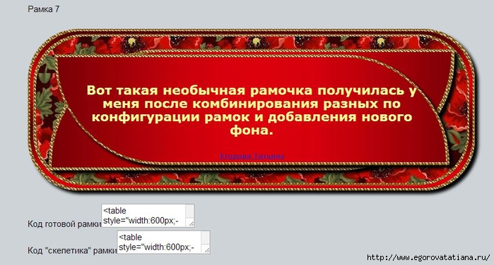 СЏСЂСѓ (700x376, 190Kb)