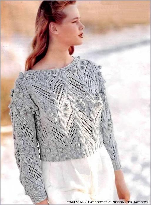 Пуловер изящный «Аранская