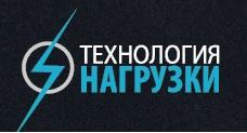 нагрузочное устройство/4552399_nagryzochnoe_oborydovanie (228x123, 14Kb)