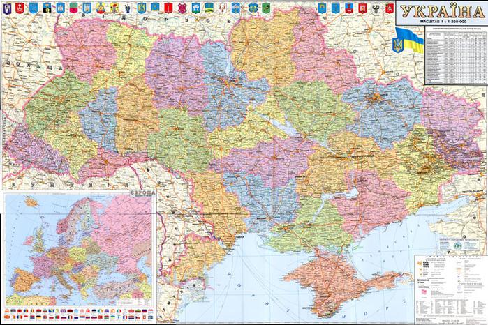 ukraine_42_1 (700x466, 248Kb)