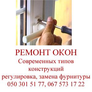3180456_050_301_51_77 (300x300, 99Kb)