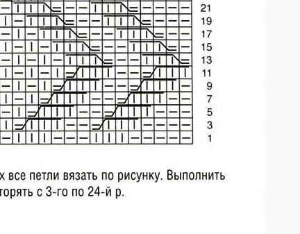 0_ccb7b_7d6beb8a_L (432x337, 90Kb)