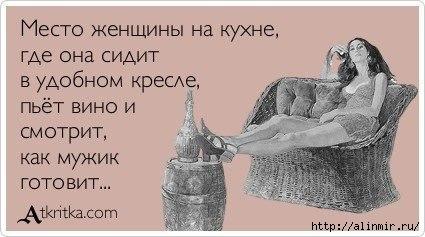 5283370_na_kyhne (425x237, 66Kb)