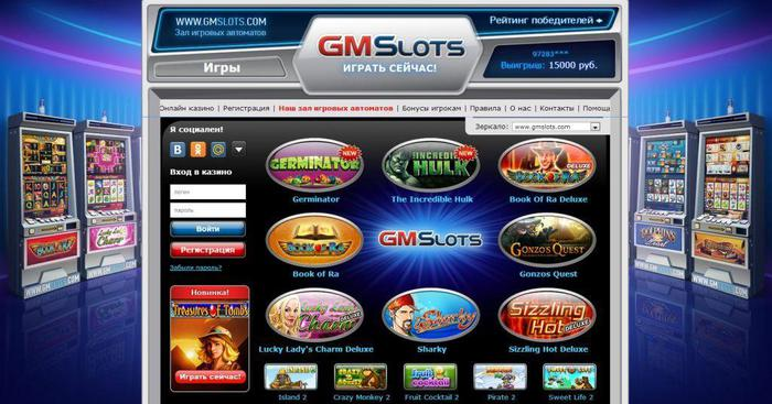 GMslots (700x367, 59Kb)