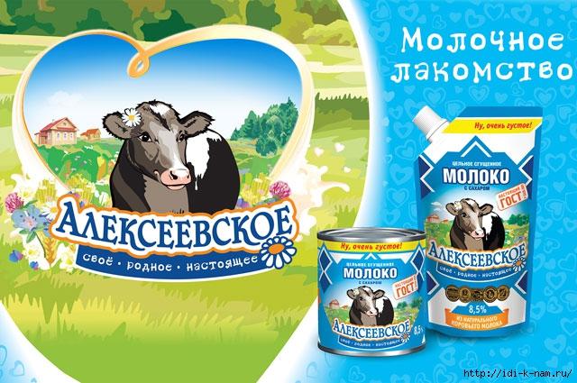 как выбрать вкусную сгущенку, вкусное сгущенное молоко,/4682845_4baa0849481c617a7f27308ce1e368d1 (640x425, 234Kb)